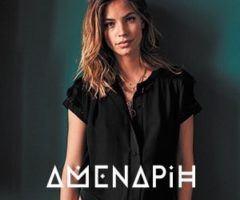 amenapih-collection-printemps-ete-e1521128654774