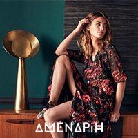 amenapih-mode-e1521128631929