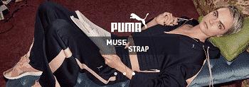 puma-courir